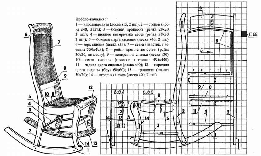 Кресло качалки своими руками чертежи из фанеры