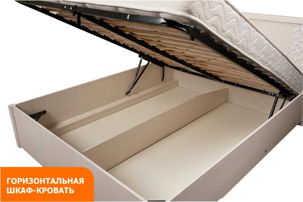 Вертикальная и горизонтальная откидная кровать