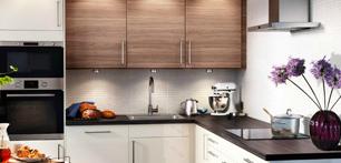 Интерьер маленькой кухни: современные технологии расширения пространства. Часть 1